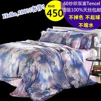 Top double faced silky tencel piece set 60 fashion duvet cover bed sheets bedding