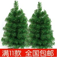 free shipping 30cm   desktop mini green  christmas tree 5pcs /lot