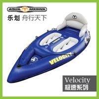 Hyperspeed aquamarina velocity single canoe aluminum alloy