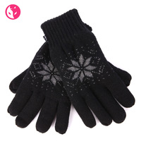 Free Shipping!!! Fox male yarn knitted gloves thermal gloves plus velvet 3117 - 1