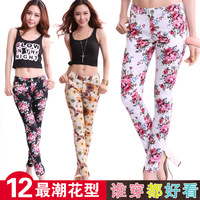 962a autumn and winter pants fancy elastic pencil pants plus size trousers