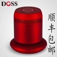 Doss carthan 3 bluetooth speaker ds-1189 three generations of wireless bluetooth speaker subwoofer