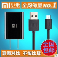 Millet 2s mobile phone original charger data cable charger millet 1m2a red rice lengthen data cable