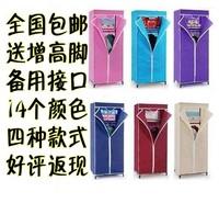 Simple wardrobe cloth wardrobe steel pipe thickening Small ' wardrobe folding wardrobe