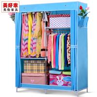 Fashion simple wardrobe cloth wardrobe steel pipe Large folding wardrobe combination wardrobe
