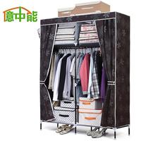 The broadened moderate-energy cloth wardrobe simple wardrobe combination folding wardrobe steelframe