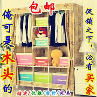 Extra large wardrobe simple wardrobe solid wood wardrobe double wardrobe hermeticity
