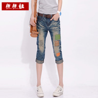 Spring and summer patchwork distrressed thin denim loose pants ankle length trousers female capris