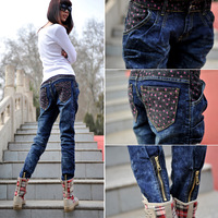 2013 denim harem pants female skinny pants elastic plus size jeans female harem pants