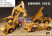 E 55308 385c l 775e 988h 611 car set mining machine hook machine alloy model