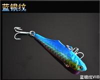 VIB rock sinking lure 5pcs 60mm 14G hard bait lures KK19 Crankbait fishing lure free shipping