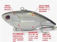 VIB 75mm/18G 5pcs/lot Sinking Vibration Lure hard bait Crankbiat fishing lure free shipping