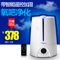 Delmar f880 hidebound clean air humidifier household mute large capacity remote control filter cartridge