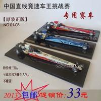 Racing automobile race f1 equation automobile race model