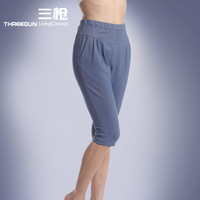 Bsa threegun women's harem pants female knitted denim capris casual harem pants 60384b 0