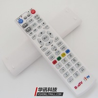 Hshong n8609i n5480i n6207i n6809i set-top box remote control