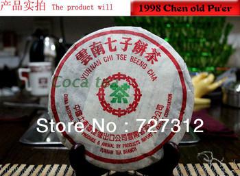 1998 fuhai Chen old Pu'er tea trees tea classic 7576 super white lotus lily feed cooked tea slimming beauty pure dry warehouse