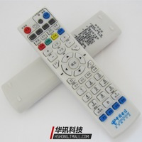 Hshong ds4900 ds4904 ds4801 network set top box remote control