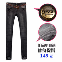 Vg 2013 only jeans dark grey trousers