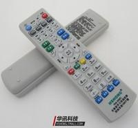 Hshong intelligent remote control 188 keysters set top box player tv