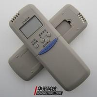 Hshong sanyo air conditioning remote control difficuties rcs-7hs3c rcs-7s3c rcs-5ws1c type