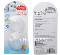 2card/lot Silicon mom baby breast protective pad baby feeding pad 8020