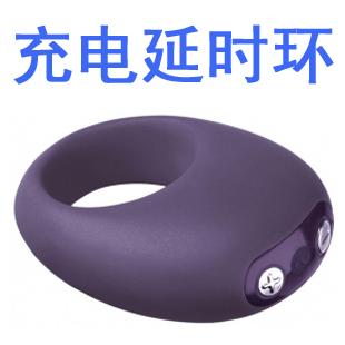 Quality male vibration time delay lock ring fine female massage(China (Mainland))