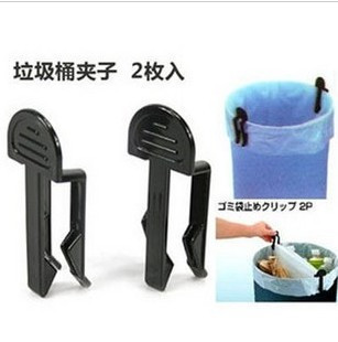 Creative daily provisions small household supplies trash bag holder trash can clip - 2 free shipping
