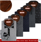 2013 Brand New winter Design Mens Shirts high quality Shirts plus velvet thick warm men's long sleeve fashion Printed shirt(China (Mainland))