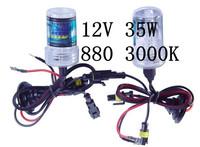 Free shipping cheapest 12V AC 35W880 car HID xenon lamp bulb