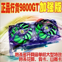 9800gt tc1 g graphics card