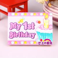 Min order is 10usd !! Cheap !!! Birthday supplies birthday greeting card child birthday invitation card invitation card
