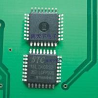 STC15L2K60S2 STC15L2K60S2-35I-LQFP32