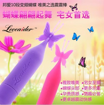 10 butterfly variable frequency vibrator female masturbation waterproof silica gel massage stick provocatively av stick