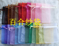 10 *14 Medium solid color gift bag/jewelry bags handmade soap Organza Bag  200pcs/lot (100pcs/color)free shipping