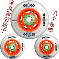 8PCS 120-metre-tall seba roller wheels roller skates 120-metre-tall wheels 120-metre-tall frm - 9 -bearing set orange