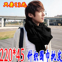 Knitted solid color imitation cashmere Unisex winter wool scarf HJ501