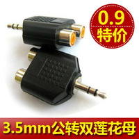 3.5mm male to Dual RCA Female Audio Connector Adapter