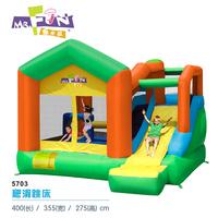 Child inflatable indoor playground large household slide ocean pool big trampoline