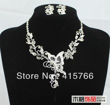Butterfly bride necklace chain marriage gauze first act the role ofing is tasted wedding tiara dress
