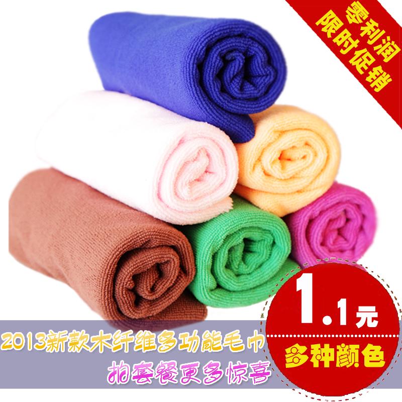 Ultrafine fiber car wash thickening towel cloth cleaning towel floor towel car cleaning products(China (Mainland))