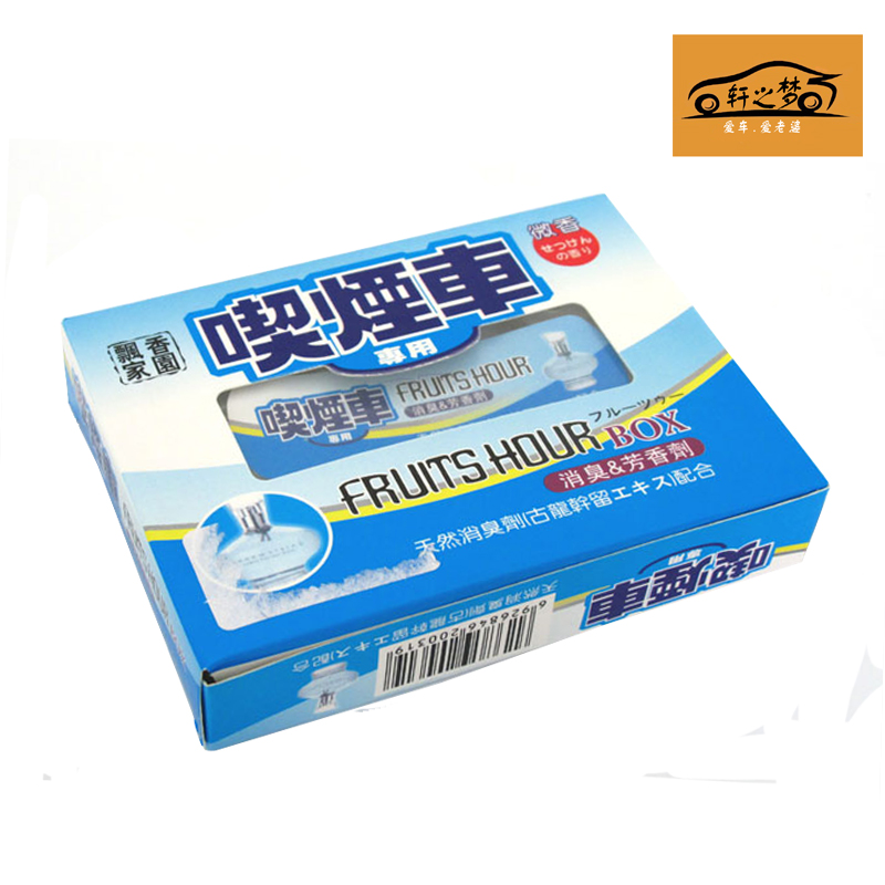 Natural car perfume car smoke flavor car flavor antiperspirant car air purification balm(China (Mainland))