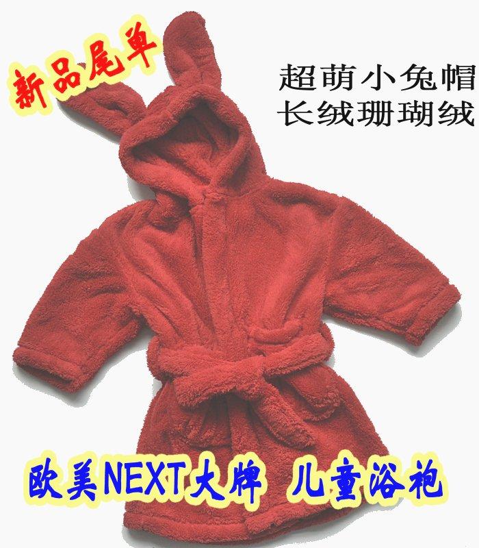 Fashion red coral fleece thickening female child bathrobe three-dimensional rabbit ear hat 1 - 9 child robe(China (Mainland))
