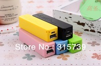 50pcs 2600mAh USB External Backup Battery Power Bank for iPhone iPod Samsung HTC Emergency charger +Micro usb cable +retail box