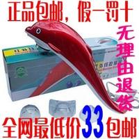 Dolphin ruifeng massage device vibration massage hammer massage stick electric cervical vertebra knock back stick