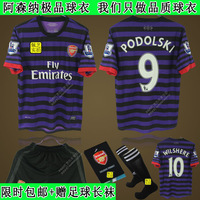 12 - 13 arsenal away kit 12 henry soccer jersey hot-selling