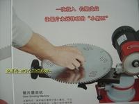 Circular saw blade gear grinding machine