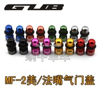 Gub mf-2 general valve cap aluminum alloy multicolour gas nozzle cap 2 bag