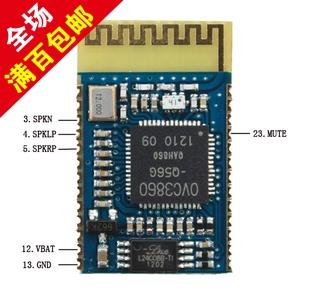 Spk-b ovc3860 bluetooth audio module bluetooth stereo sound module bluetooth speaker module a1k4(China (Mainland))