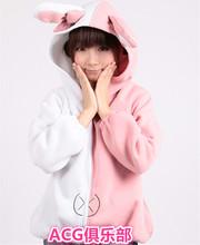 pink hoodie promotion